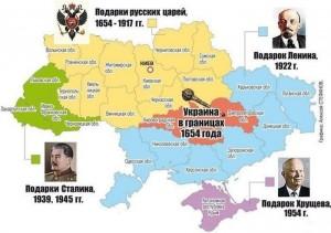 Как Крым Украине отдали