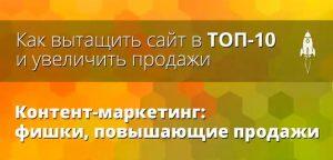 Идеальный текст для главной страницы сайта